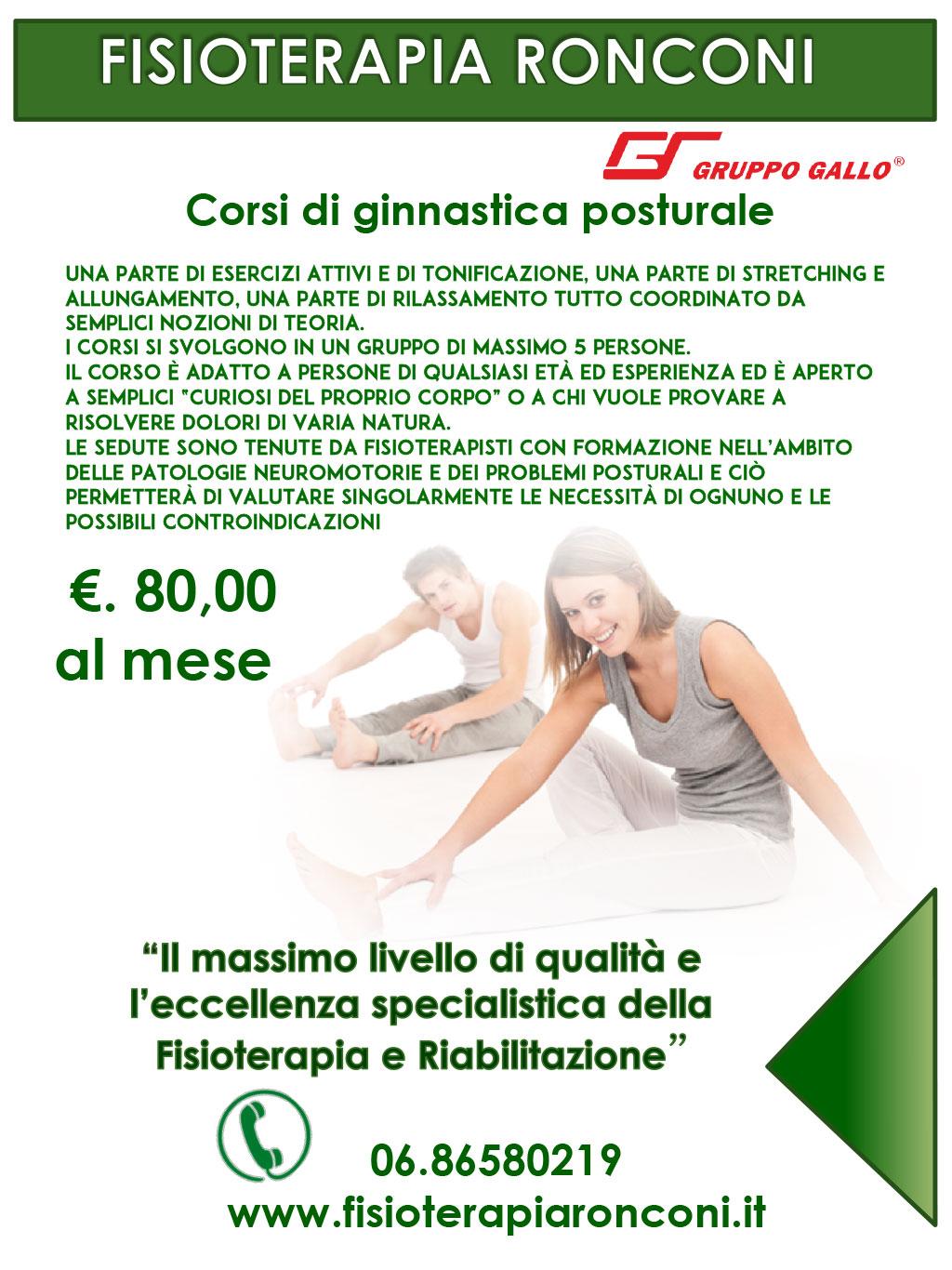 corsi-di-ginnastica-posturale